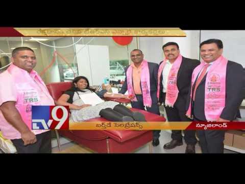 NRI TRS leaders celebrate KCR birthday in New Zealand - TV9