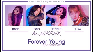 [THAISUB] BLACKPINK - 'Forever Young' (Japanese Ver.)