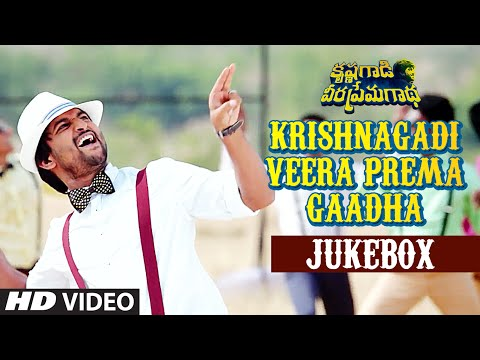 Krishnagadi Veera Prema Gaadha Jukebox | Nani, Mehr Pirzada | Kvpg Songs | Vishal Chandrasekhar