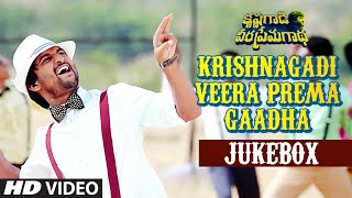 Krishnagadi Veera Prema Gaadha Songs Jukebox | Nani,Mehr Pirzada | Kvpg Songs | Vishal Chandrasekhar