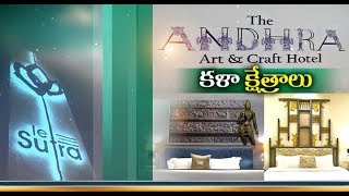 Andhra Art & Craft Hotel   A 5 Star Hotel in Vizag Drags Customers   with Beautiful Handicrafts