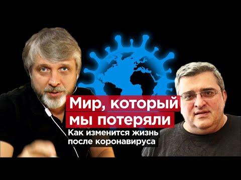 ЧП в Армении, закрытые границы в  Грузии и России. Поговорил с  политологом Гелой Васадзе.