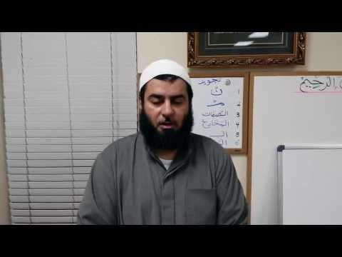 Lessons on Tajweed - Session 1 - Introduction with Table of Contents - by Shaykh Hosaam