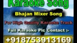 Mann Mathura Tan Vrindavan Karaoke Bhajan {Anuradha Paudwal}