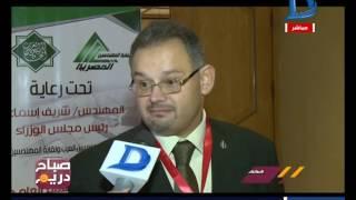 صباح دريم | انعقاد مؤتمر اتحاد المهندسين العرب لاصلاح التعليم الهندسي