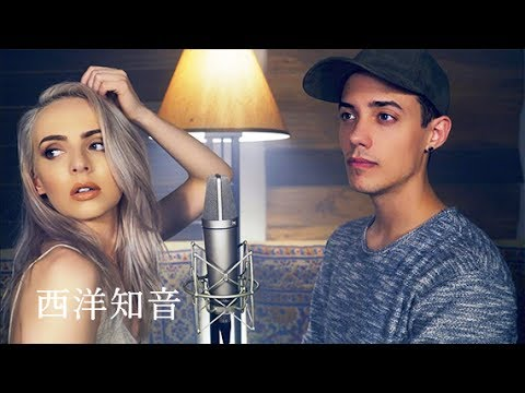 Despacito 放慢步調  /. Madilyn Bailey & Leroy Sanchez Cover 中文字幕