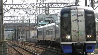2012年8月25日 名鉄犬山線100周年記念 2010F団体列車