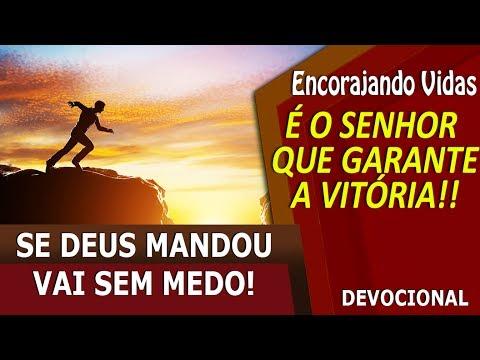 Mensagem de deus para Hoje Por do sol de fundo