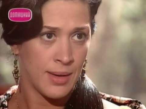 Земля любви (116 серия) (1999) сериал