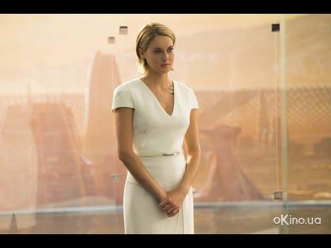 Дивергент 3: За стеной (фильм 2016) смотреть онлайн в