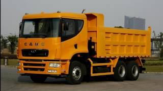 видео Фотон грузовик - модельный ряд и технические характеристики