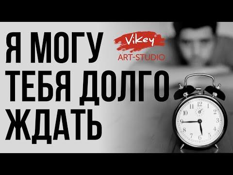 """Стихи """"Я могу тебя очень ждать…"""", стих читает В. Корженевский, стихотворение Э. Асадова"""