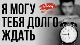 """Стих Эдуарда Асадова """"Я могу тебя долго ждать"""" в исполнении Виктора Корженевского"""