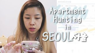 Seoul   Apartment Search & How I Found My Apartment (Officetel) 🏢 screenshot 5