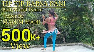 Masum Mahi Dance On - Tip Tip Barsa Pani Song | EID Special Dance | All Time Masti Channel