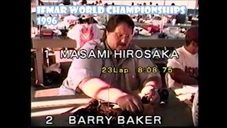 12-3 IFMAR 1996 WORL CHAMPIONSHIPS 12分の1世界選手権 HIROSAKA 広坂正美