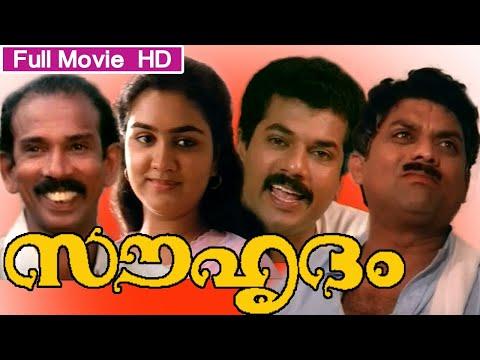 Yelove ft. Shreya Ghoshal Siddharth Menon, Aditi Ravi | Malayalam Song | Ajith Mathew from YouTube · Duration:  5 minutes 20 seconds