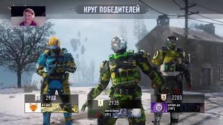 CALL OF DUTY BLACK OBS 3   ПРЯМОЙ  ЭФИР HD