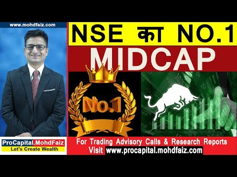 NSE का No.1 MIDCAP | Latest Stock Market Recommendations | Latest Share Recommendations