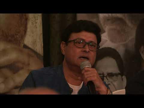 KC BOKADIA POSTER & TRAILOR LAUNCH OF MARATHI FILM SOHALA WID SACHIN N STAR CAST