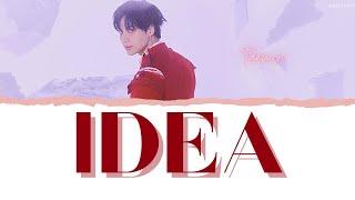 Download TAEMIN - IDEA:理想 (이데아) Lyrics [HAN / ROM / ENGLISH - Color Coded]