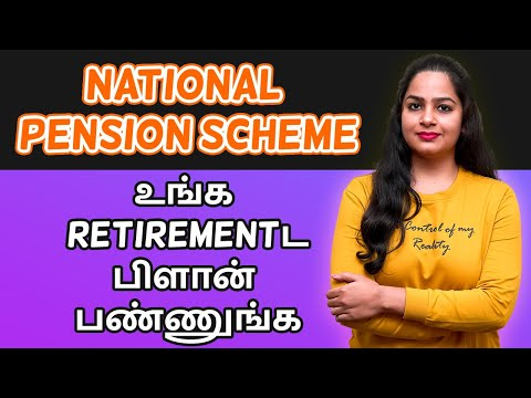 Nps in Tamil - National Pension Scheme Details in Tamil | Sa