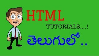 Div tag in HTML