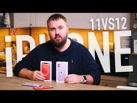 iPhone 11 против
