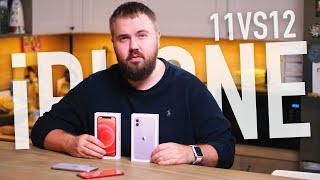 iPhone 11 против iPhone 12 - главный вопрос 2020, что брать?