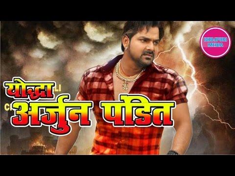 Pawan Singh's Yodha Arjun Pandit Bhojpuri Movie II Sign II Shooting II Teaser II Bhojpuri Media