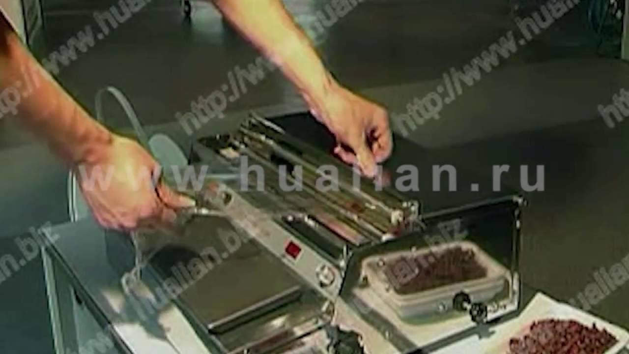 Maxi - холодный стол для упаковки продуктов пищевой стретч-пленкой .