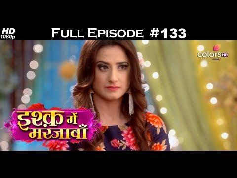 Ishq Mein Marjawan - 28th March 2018 - इश्क़ में मरजावाँ - Full Episode