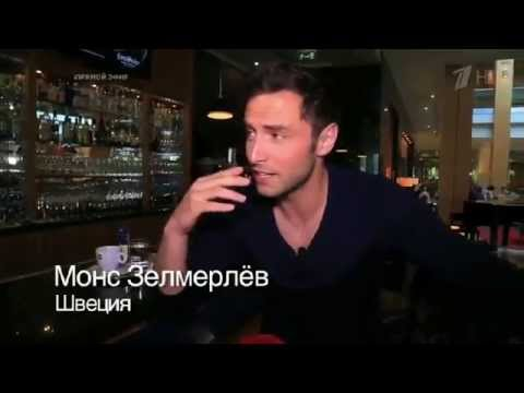 Måns Zelmerlow - Heroes (Opening act at Semi-Final 1 of the 2016 Eurovision Song Contest)