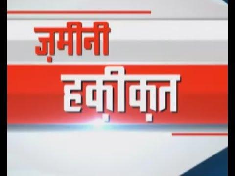 Skill Development Scheme- Ground Report from Gorakhpur in UP