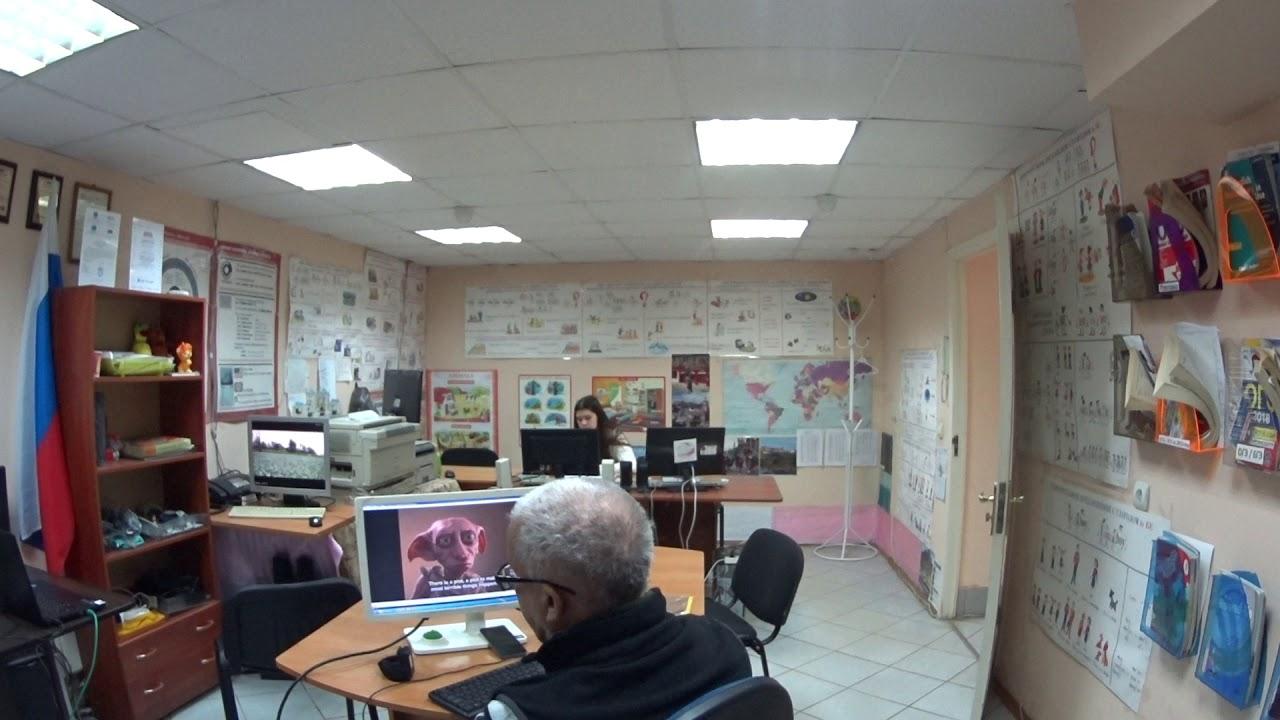 Школа Английского Языка в Пушкино – Practicing speaking on line _ средняя школа _6