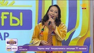 Айгүл Иманбаева – «Елігім, еркем» (Әні: Б.Өскенбеков, сөзі: Р.Зайытов)