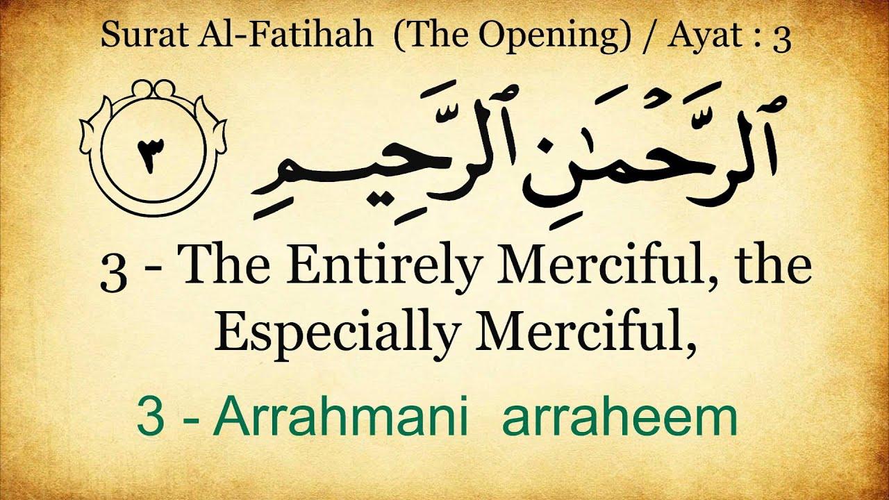 Al Fatihah سورة الفاتحة With English Translation And Transliteration Recited By Seddik Al Minshawi Youtube
