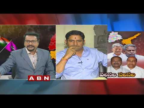 ABN Debate on Party Migrations | TDP Vs BJP Vs Congress Vs TRS | Part 2