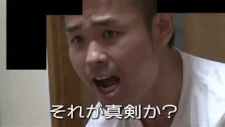 家族恋愛バトルI 第4話