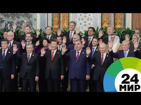 Начался со сладкого: чем запомнился азиатский саммит в Таджикистане - МИР 24