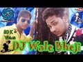 Download Dj Wale Bheji   Full Hd  Song 2017   Latest Superhit Garhwali Song MP3 song and Music Video