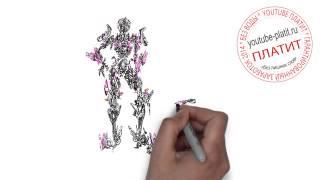 Учимся рисовать трансформеров  Как нарисовать трансформера карандашом за 45 секунд(ТРАНСФОРМЕРЫ. Как правильно нарисовать траснформера поэтапно. На самом деле легко http://youtu.be/VhKtW_TlGGY Однако..., 2014-09-06T11:13:46.000Z)