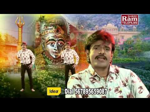 Sundha Mata Bhajan | Sundha Chamundma Ler Karave | New Gujarati Song 2016 | Rakesh Barot