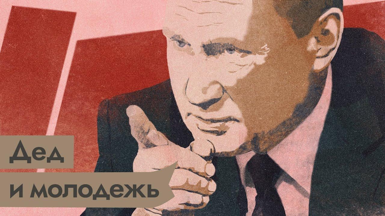 Зачем Путин начал борьбу с интернетом / @Максим Кац