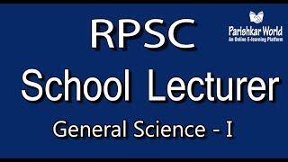 School Lecturer (Grade- I) General Science online lecture - I : Parishkar World