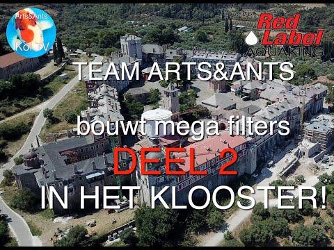 TEAM ARTS&ANTS BOUWT MEGA FILTER DEEL 2