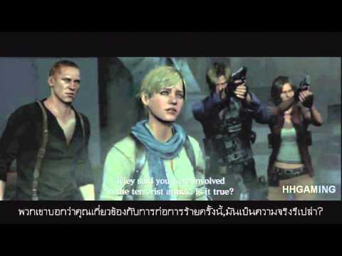 Resident evil 6 The movie [sub Eng+Th] เดิน 4 เนื้อเรื่องไปพร้อมกัน