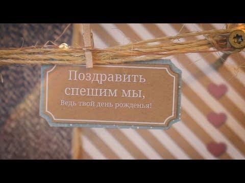 Поздравление с днем рождения трогательное. super-pozdravlenie.ru