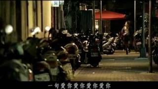 《A.I.N.Y.(愛你)》 MV - G.E.M. 鄧紫棋