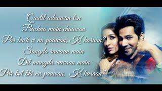 Lagdi Lahore Di Full song (Lyrics) ▪ Guru Randhawa & Tulsi Kumar ▪ StreetDancer 3D ▪ Varun, Shraddha